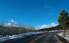 February - Snowshoeing